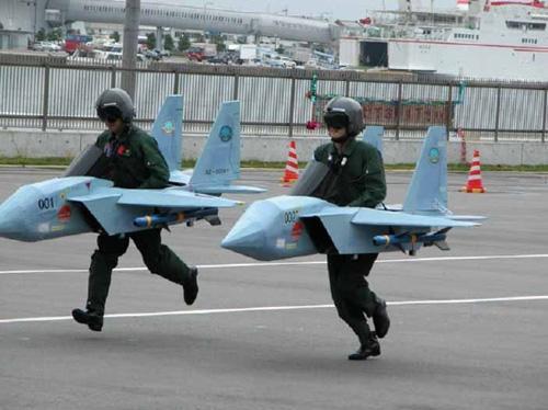 japan_flight_school