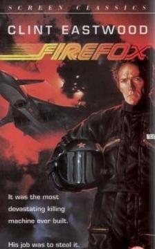 firefox-filme-cartaz