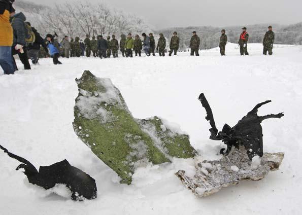 destroços F-5 Coreia do Sul - foto AP via G1
