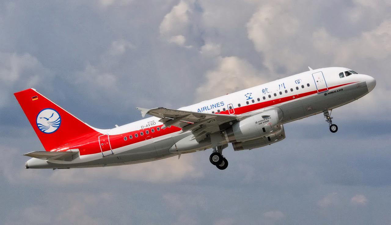 A319-Sichuan-Airlines.jpg